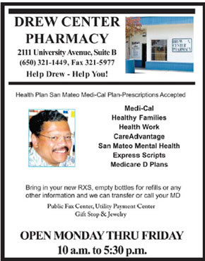 Promo for Drew Center Pharmacy